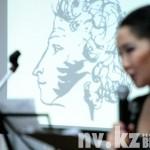 Осенние Пушкинские чтения проводятся в Караганде около 10 лет.