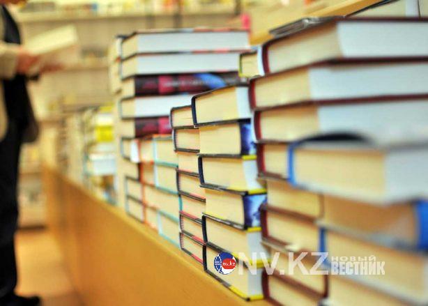В Караганде самые низкие цены на учебники