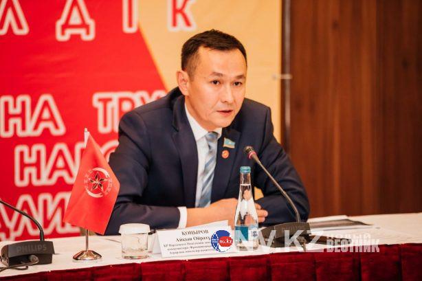 Руководитель Фракции «Народные коммунисты» А.Конуров обратился к Премьер-Министру РК.